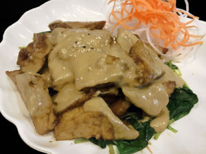 Fried Tofu Peanut Sauce